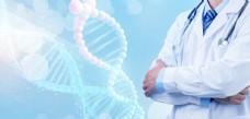 生物科学医疗图片