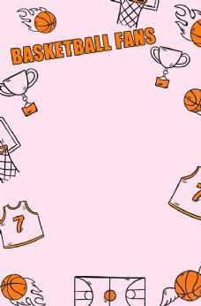 篮球迷图片