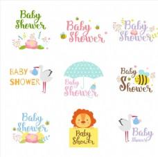 迎婴派对艺术字图片