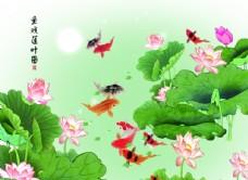 鱼戏莲叶图图片