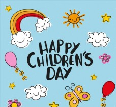 儿童节艺术字图片