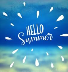 你好夏季艺术字图片