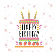 生日蛋糕艺术字图片