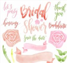 水彩绘婚礼艺术字图片