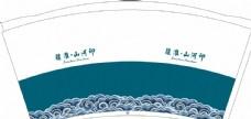 9盎司大气房地产一次性广告纸杯图片