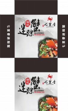 七里香迷踪蟹广告抽纸盒图片