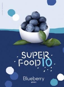 蓝莓海报韩国超市生鲜蔬果广告图片