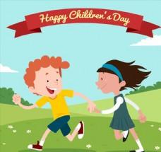 儿童节奔跑的孩子图片