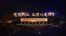 大气餐饮企业banner图片