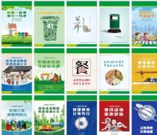 南昌公益广告图片