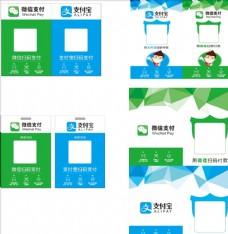 微信收款碼圖片