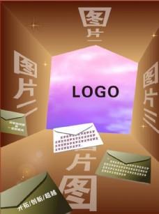 创意海报设计公司企业广告图片