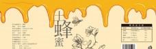 蜂蜜礼盒设计图片