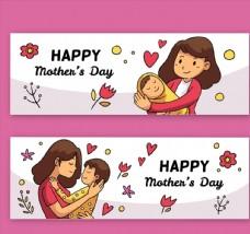 怀抱孩子的母亲图片