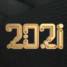 2021年艺术字图片