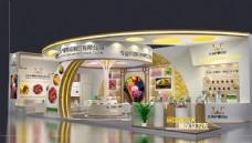 食品展展台设计图片