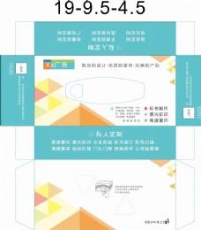 广告公司抽纸盒设计图片