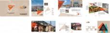 房地产楼书图片