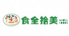 超市生鲜logo图片