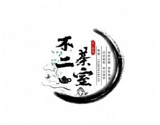 茶室logo图片