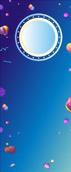 蓝色电商促销活动展架背景图片