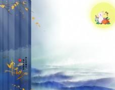 中秋节海报模板图片