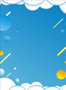 简约蓝色促销活动背景图片