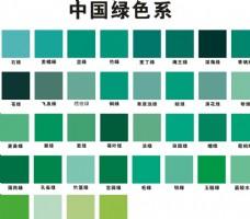 中国绿色系图片