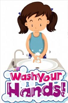卡通女孩清潔雙手圖片