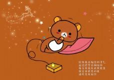 小熊兒童卡通唯美創作圖片