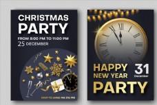 圣诞和新年派对图片
