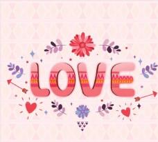 花卉爱的艺术字图片