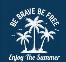 椰树剪影夏季艺术字图片