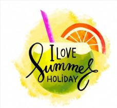 我爱夏季假期艺术字图片
