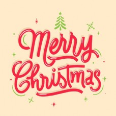 圣诞节快乐艺术字图片