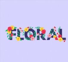 花卉装饰花艺术字图片
