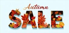 秋季销售艺术字图片