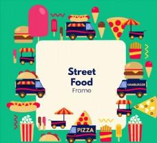 街头食品元素框架图片