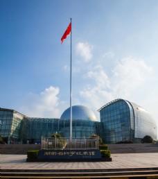 湖南省科学技术馆图片