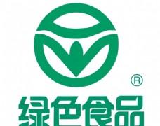 绿色食品标志图片