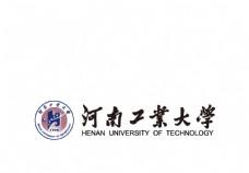 河南工业大学标志图片
