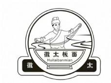 徽太板面图片