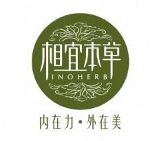 相宜本草标志logo图片