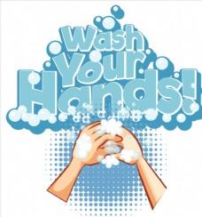 卡通清潔雙手圖片