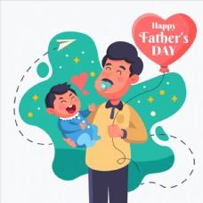 卡通父親節圖片