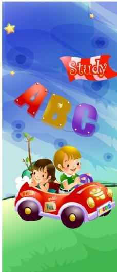 ABC卡通男孩女孩小汽車圖片