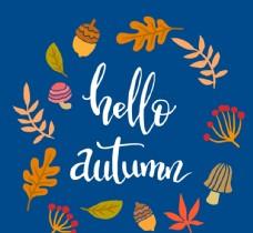 秋季元素艺术字图片