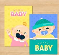 可爱迎婴卡片图片