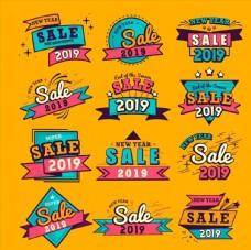 彩色新年促销标签图片