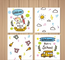 可爱返校元素卡片图片